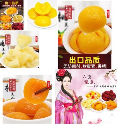 云南省楚雄彝族自治州南华县菠萝罐头 18-24个月