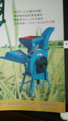 这是一张关于铡草机的产品图片