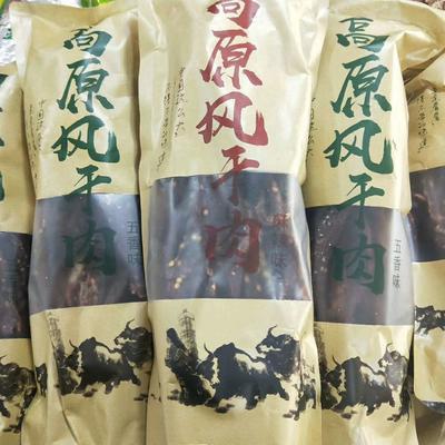 青海省西宁市城东区牛肉类 熟肉