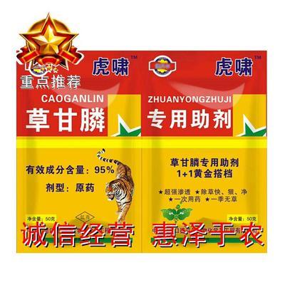河南省郑州市惠济区草甘膦 粉剂 桶装