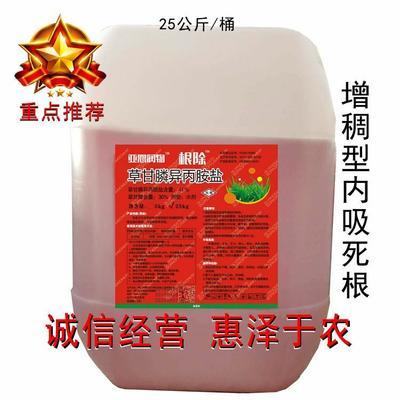 河南省郑州市惠济区草甘膦 水剂 桶装