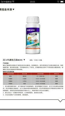 河南省郑州市金水区螺虫乙酯 悬浮剂 瓶装
