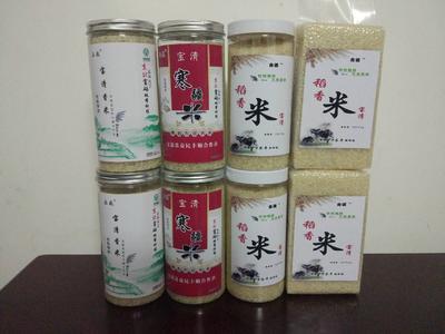 黑龙江省双鸭山市宝清县东北大米 绿色食品 晚稻 一等品