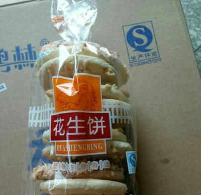 江西省九江市瑞昌市饼干类 3-6个月
