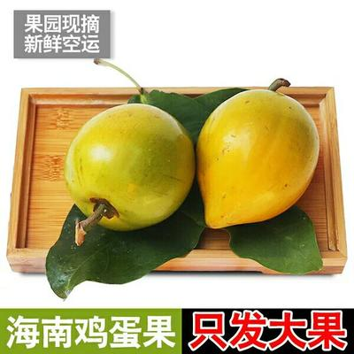 这是一张关于仙桃1号 180-200g 的产品图片