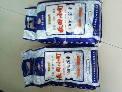 这是一张关于东北大米 绿色食品 晚稻 二等品的产品图片