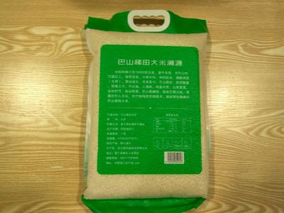 四川省巴中市通江县有机米 绿色食品 早稻 一等品