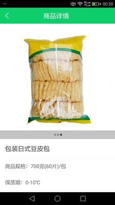这是一张关于豆腐的产品图片