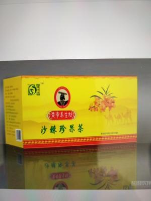 黑龙江省大庆市龙凤区沙棘