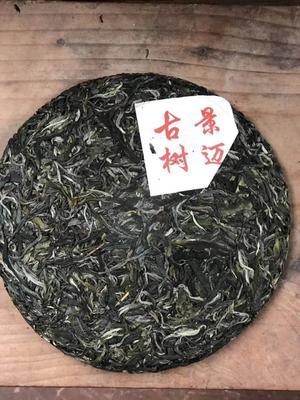云南省西双版纳傣族自治州景洪市茶化石 袋装 一级