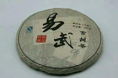 云南省西双版纳傣族自治州勐腊县普洱饼茶 盒装 特级