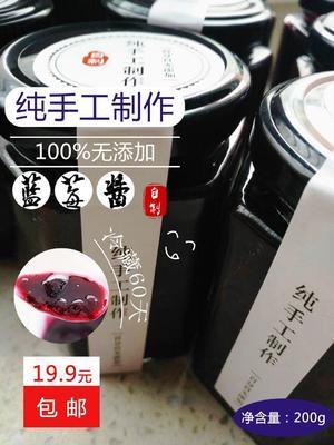 辽宁省丹东市振兴区蓝莓罐头 2-3个月
