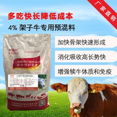 北京通州区牛羊饲料