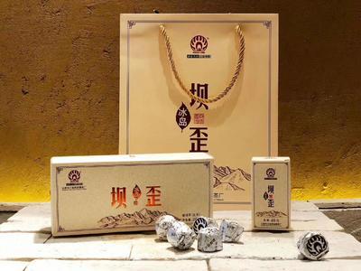 云南省临沧市临翔区勐库古树茶 盒装 特级