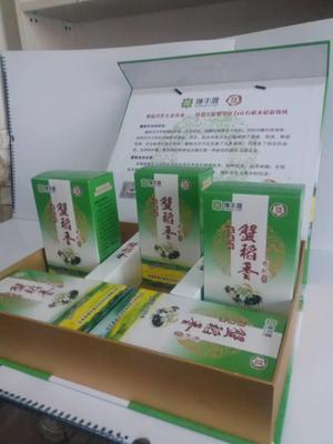 黑龙江省鹤岗市萝北县东北大米 有机大米 晚稻 一等品