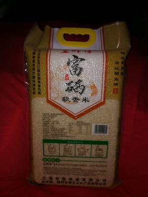 江西省赣州市章贡区优质米软香粘 绿色食品 晚稻 一等品