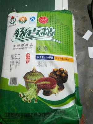 江西省赣州市章贡区贡米 绿色食品 晚稻 二等品