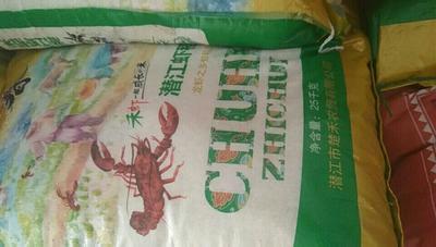 湖北省咸宁市赤壁市香米 有机大米 中稻 一等品