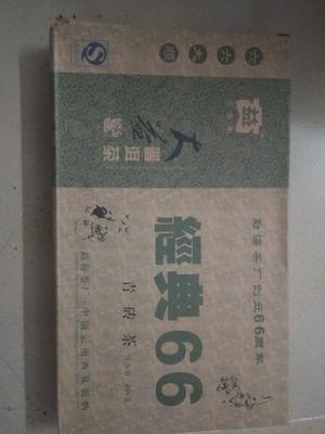 广东省东莞市东莞市大益經典66 盒装 特级