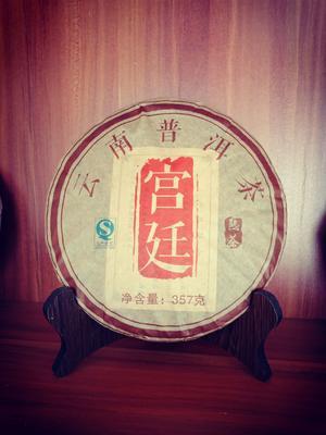 云南省普洱市思茅区普洱生态茶 袋装 一级