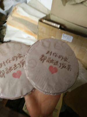 云南省昆明市官渡区普洱饼茶 盒装 特级