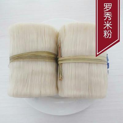 广西壮族自治区贵港市桂平市粉丝