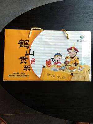 重庆江津区有机富硒米 绿色食品 中稻 一等品