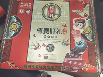 云南省昆明市盘龙区饼干类 1个月