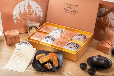 湖南省长沙市岳麓区月饼 2-3个月