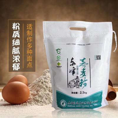 内蒙古自治区赤峰市红山区荞麦面粉