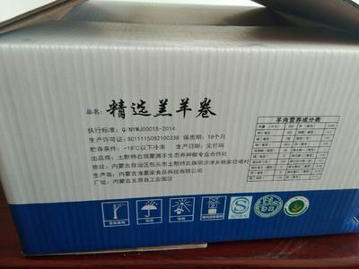 这是一张关于肉羊 30-50斤的产品图片