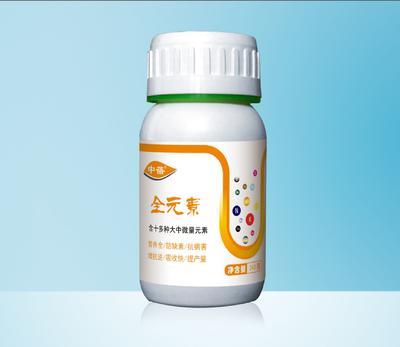 河南省郑州市中原区微量元素肥料
