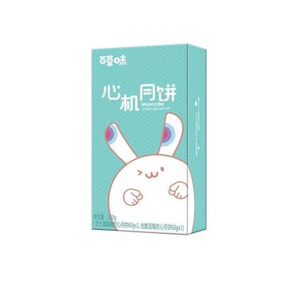 江苏省南京市栖霞区月饼 6-12个月