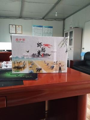 安徽省芜湖市芜湖县稻虾连作有机大米 绿色食品 中稻 一等品