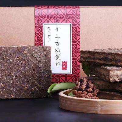 贵州省贵阳市云岩区红糖