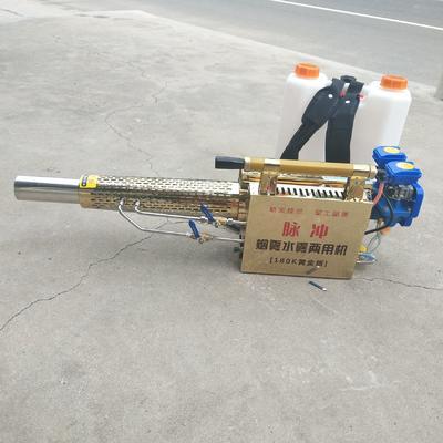 这是一张关于烟雾弥雾机的产品图片