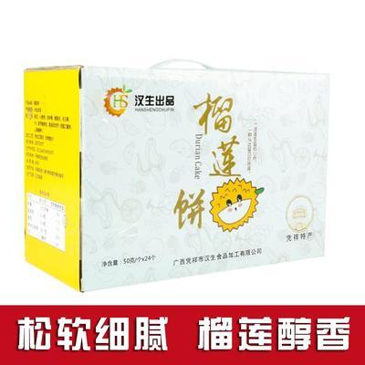 广西壮族自治区柳州市柳南区榴莲饼 6-12个月