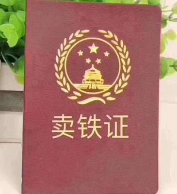 天津静海县大棚钢管