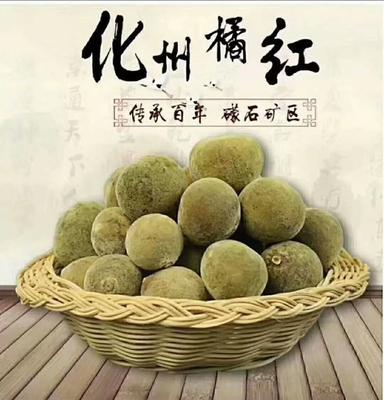 湖南省长沙市浏阳市化橘红