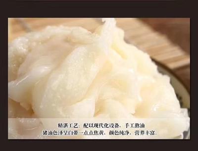 贵州省贵阳市云岩区猪油