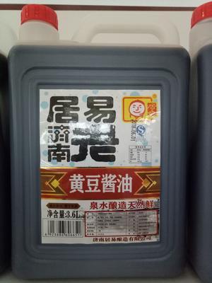 山东省济南市章丘市酿造酱油