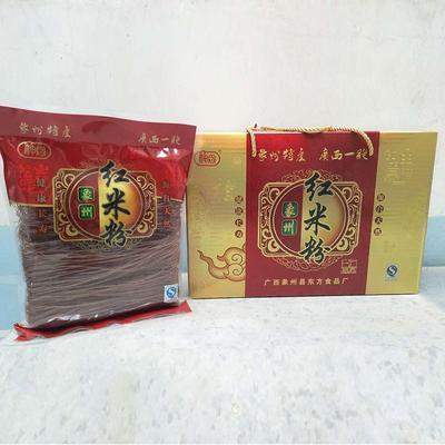 广西壮族自治区柳州市柳南区米粉