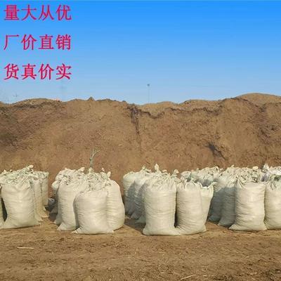 四川省绵阳市三台县纯干牛粪