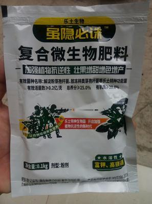广西壮族自治区南宁市西乡塘区果树专用肥