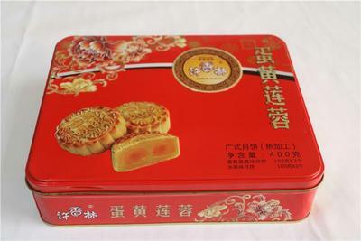 广东省江门市蓬江区月饼 2-3个月