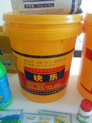 北京东城区水溶肥