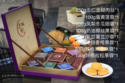 广西壮族自治区北海市海城区月饼 2-3个月