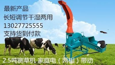 河南省郑州市中原区铡草机