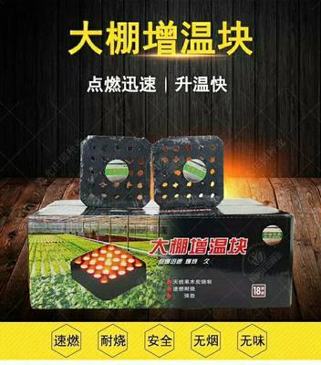 山东省潍坊市寿光市果木木炭