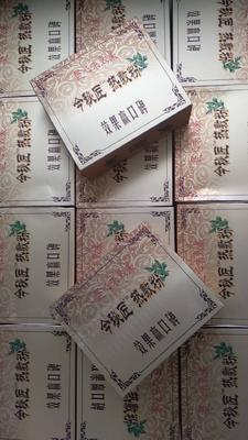 辽宁省沈阳市于洪区红花